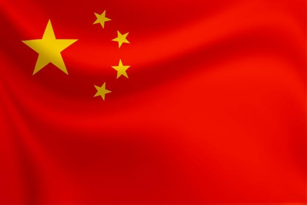 Drapeau De La République De Chine Photo Premium
