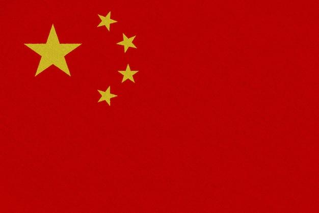 Drapeau En Tissu De Chine Photo Premium