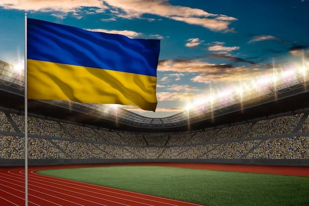 Drapeau Ukrainien Devant Un Stade D'athlétisme Avec Des Fans. Photo gratuit