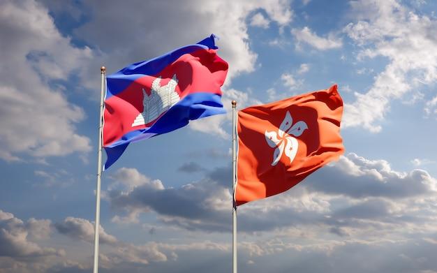 Drapeaux De Hong Kong Hk Et Du Cambodge. Photo Premium