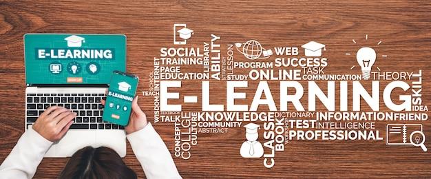 E-learning pour étudiant et université Photo Premium