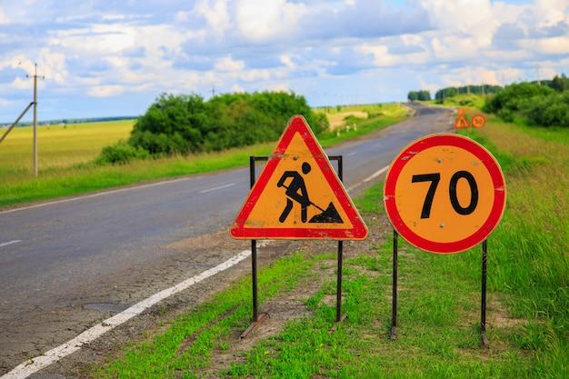 Environnement urbain. signes et symboles. russie typique Photo Premium