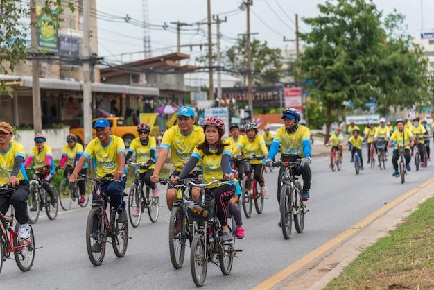 Evénement cycliste bike un ai rak Photo Premium