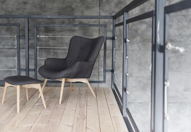 Fauteuil Design Moderne Photo gratuit