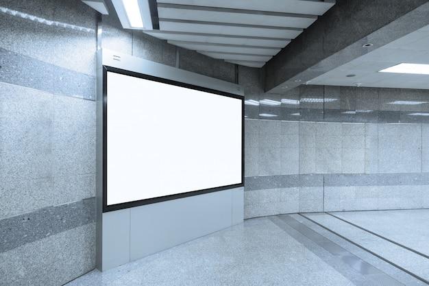 Fond de maquette de panneau d'affichage blanc vide Photo Premium