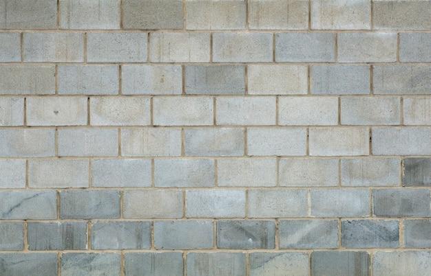 Fond De Mur En Béton De Brique Grise. Texture Des Briques Ou Des Blocs De Béton Pour La Construction. Pierre Et Motifs Industriels Photo Premium
