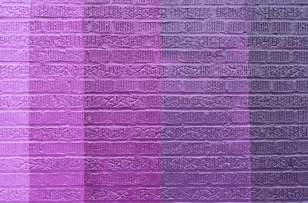 Fond de mur de brique violet Photo gratuit