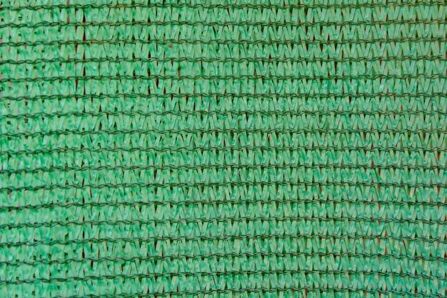 Fond d'ombrage vert Photo Premium