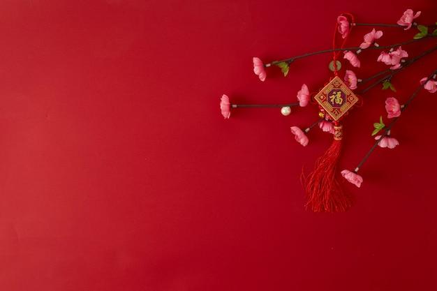 Fond rouge du nouvel an chinois. Photo Premium