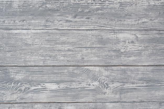 Fond de texture en bois gris Photo gratuit