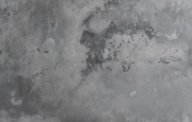 Fond de texture de mur de béton collé rustique Photo Premium