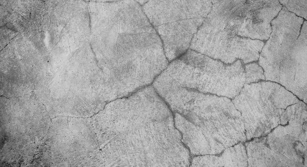 Fond de texture de mur de grunge Photo Premium
