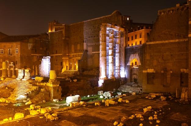 Forum d'auguste, rome Photo Premium