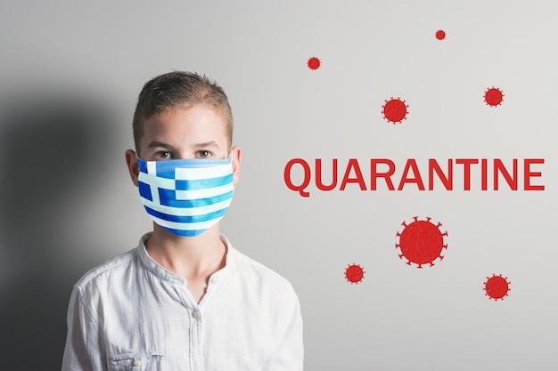 Garçon Dans Un Masque Médical Avec Le Drapeau De La Grèce Sur Son Visage Sur Fond Clair. Photo Premium