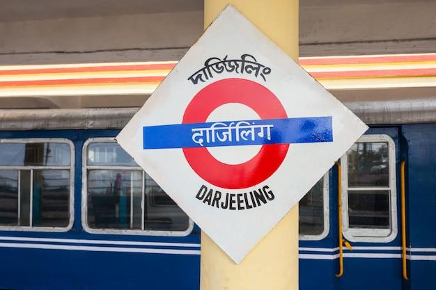 Gare Ferroviaire De Darjeeling Photo Premium