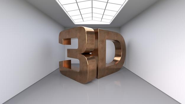 Grandes lettres de cuivre en trois dimensions Photo Premium