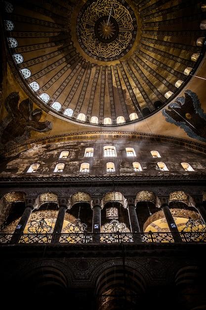 Hagia Sophia, Istanbul Photo Premium