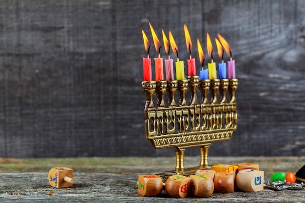 Hanukkah, la fête juive des lumières Photo Premium
