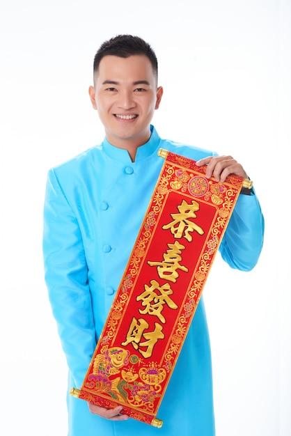Homme Asiatique, Dans, Traditionnel, Veste, Poser, à, Kanji Décoratif, Rouleau Photo gratuit