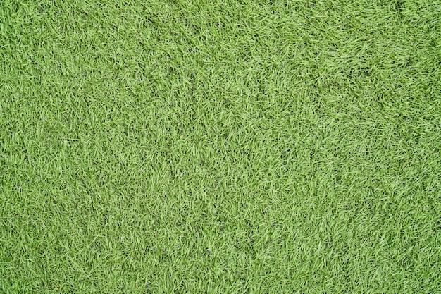 Horizontal macro modèle de tapis texture Photo gratuit