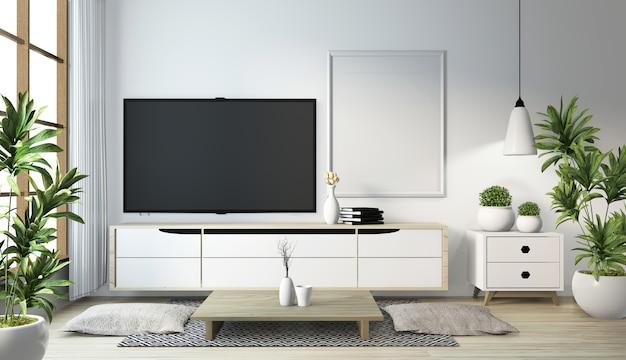 Idée de meuble en bois de style japonais moderne zen room Photo Premium