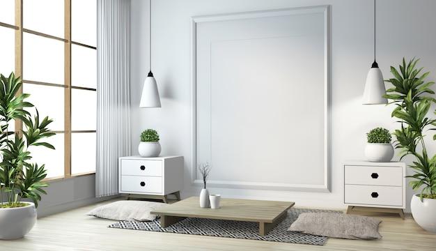 Idée de salon japonais avec lampe, cadre, table basse noire dans le mur blanc de la chambre sur le plancher en bois. rendu 3d Photo Premium