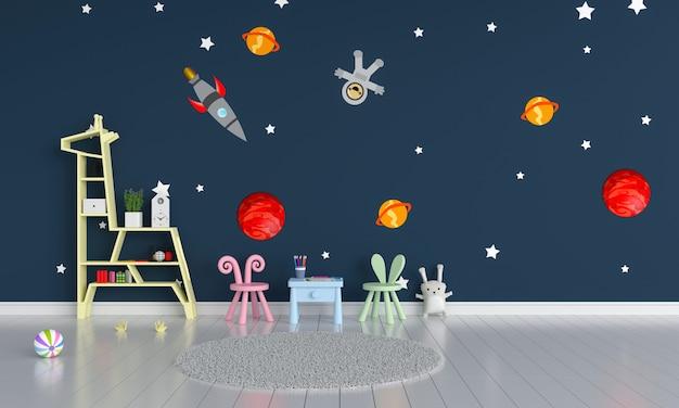 Intérieur de la chambre des enfants bleus Photo Premium