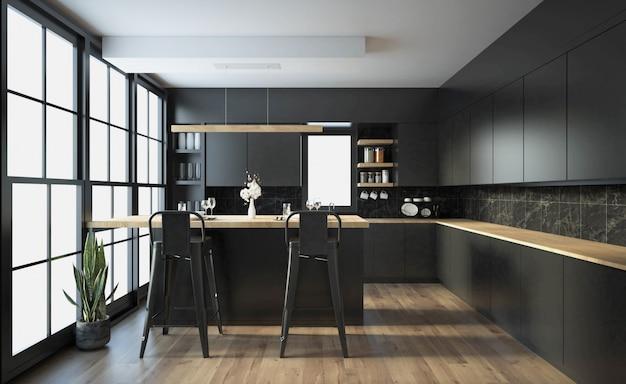 Intérieur de cuisine moderne avec des meubles. Photo Premium