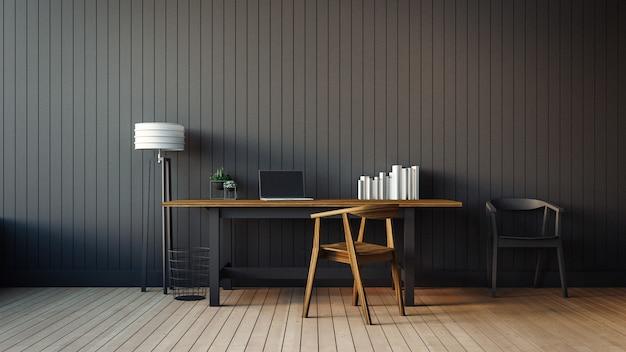 Intérieur moderne Photo Premium