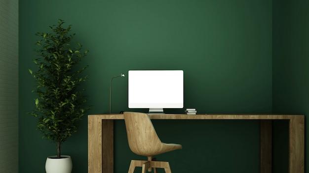 L'intérieur relaxe l'espace rendu 3d Photo Premium