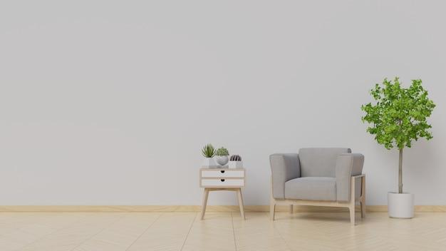 Intérieur de la salle de séjour avec accoudoir en velours Photo Premium