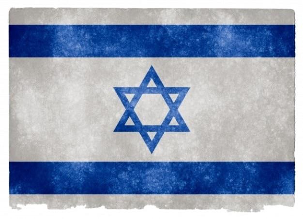 Israel flag grunge Photo gratuit