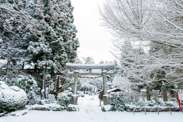 Japon paysage invisible vue de yamadera Photo Premium