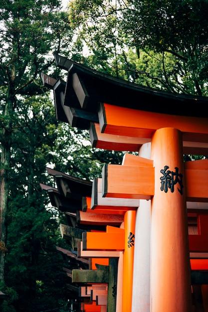 Japon rouge torii Photo gratuit