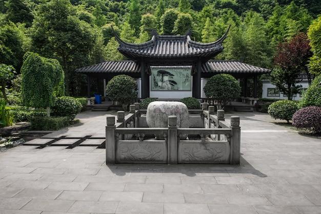 Jardin chinois n zurich Photo gratuit