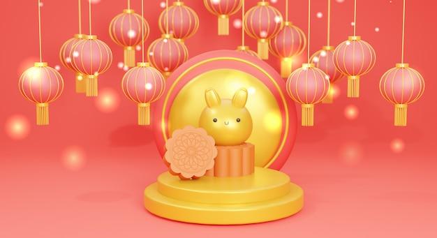 Joyeux Festival De La Mi-automne Avec Un Lapin Mignon Et Une Lanterne Chinoise, Rendu 3d. Photo Premium
