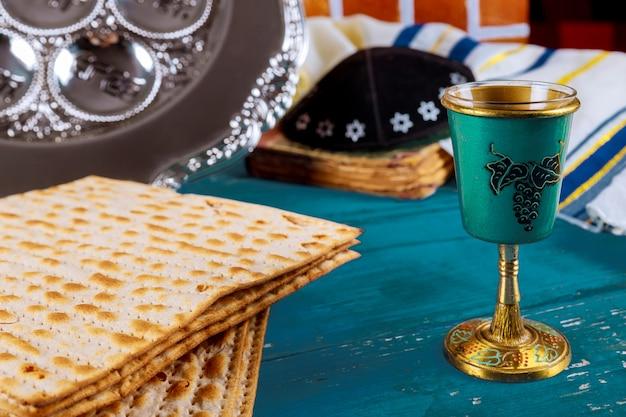 Kippa un petit chapeau juif vacances juives pesah Photo Premium