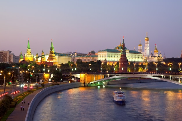 Kremlin de moscou Photo gratuit