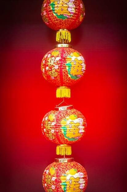 Lampe chaine rouge Photo Premium