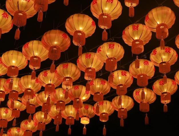 Lanternes orientales de chine au festival du nouvel an en chine Photo Premium