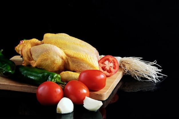 Légumes et viande au poulet Photo Premium