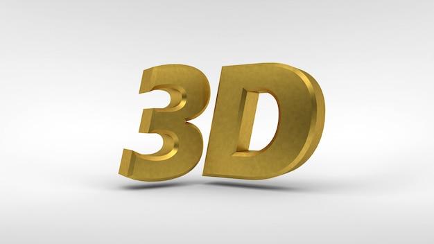 Logo 3d en or isolé sur blanc avec effet de reflet Photo Premium