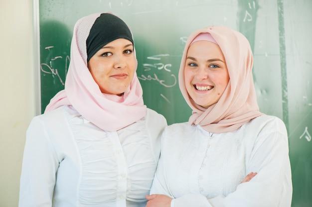 Lycéens Musulmans Photo Premium