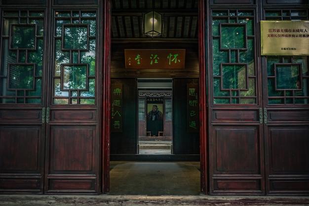 Maison Ancienne Chinoise Photo gratuit