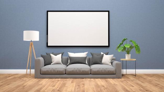 Maquette image affiche avec fond intérieur Photo Premium