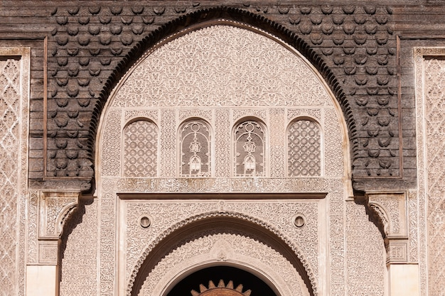Medersa ben youssef Photo Premium