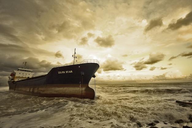 Mer beaux-arts nuages de dépression balnéaire Photo gratuit