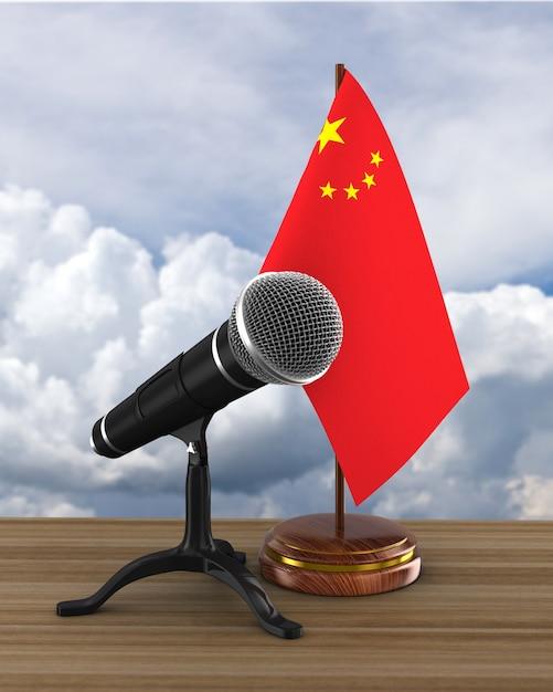 Microphone Et Drapeau Chine Photo Premium