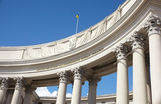 Ministère des affaires étrangères de kiev Photo Premium