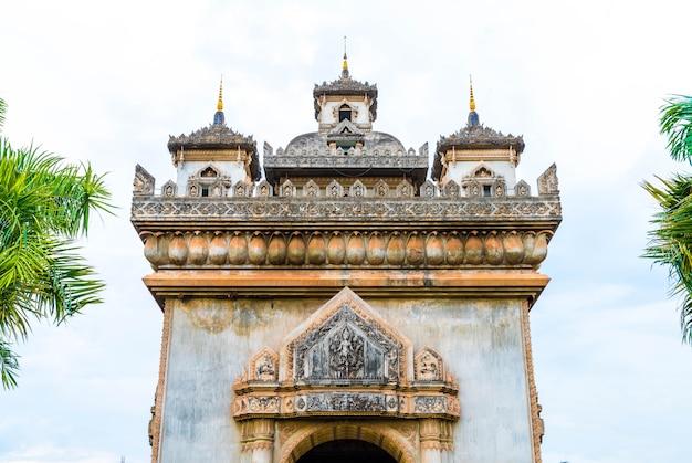 Monument patuxay à vientiane, laos. Photo Premium